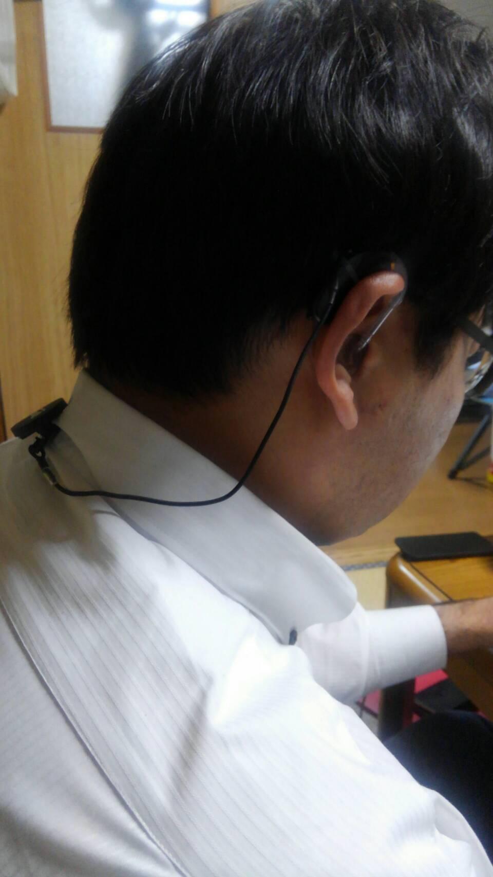 補聴器を紛失して補聴器に紐が生えたお話