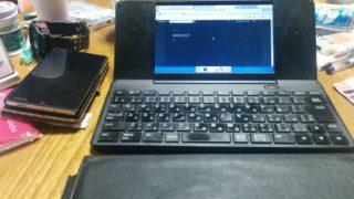 ポメラDM200でLinuxを動かしWorkflowでADHD向け執筆環境を作るよ!ってお話