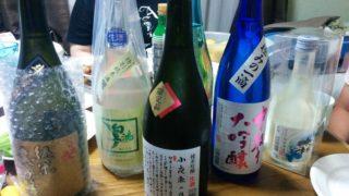 【短文】日本酒飲み会がありました