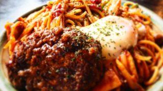 ネオナポリタンの伝道師「マスクドナポリタン」×くらげ VALU対談「ネオ・ナポリタンで日本再生!食卓の赤い無限な可能性!」ってお話